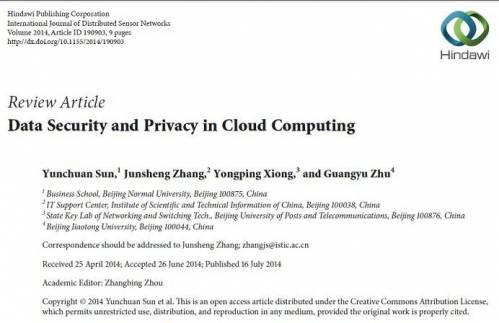ترجمه مقاله انگلیسی : Data Security and Privacy in Cloud Computing
